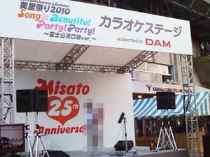 Karaoke_2