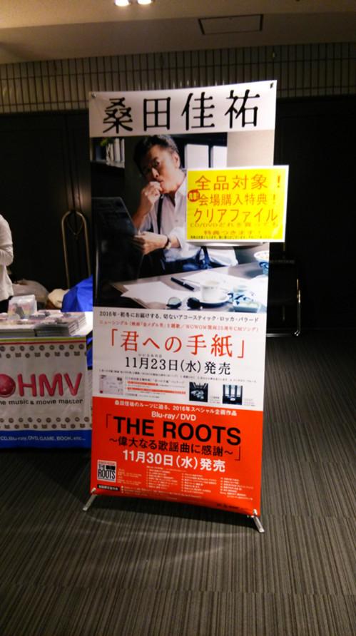 Kuwata_live002