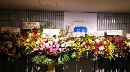Kuwata_live003
